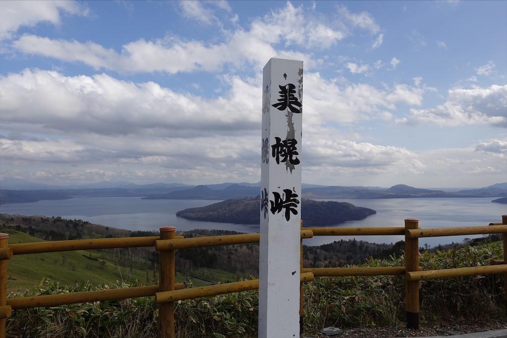f:id:tomatsu1024:20201109014657j:image