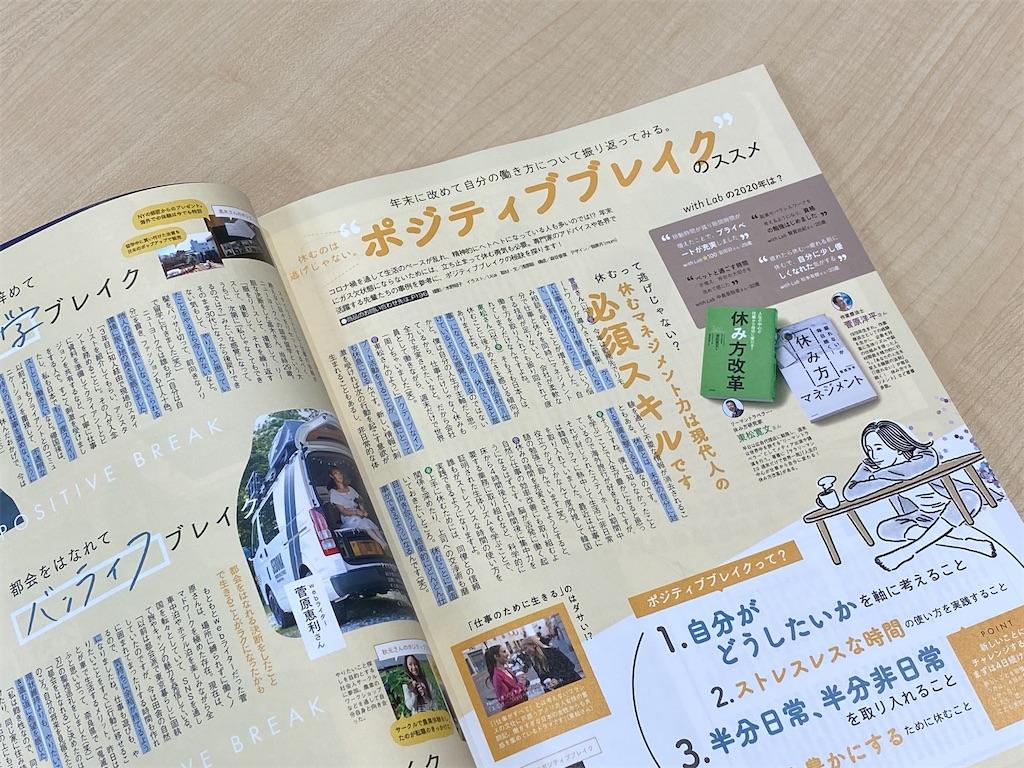 f:id:tomatsu1024:20201127162414j:image