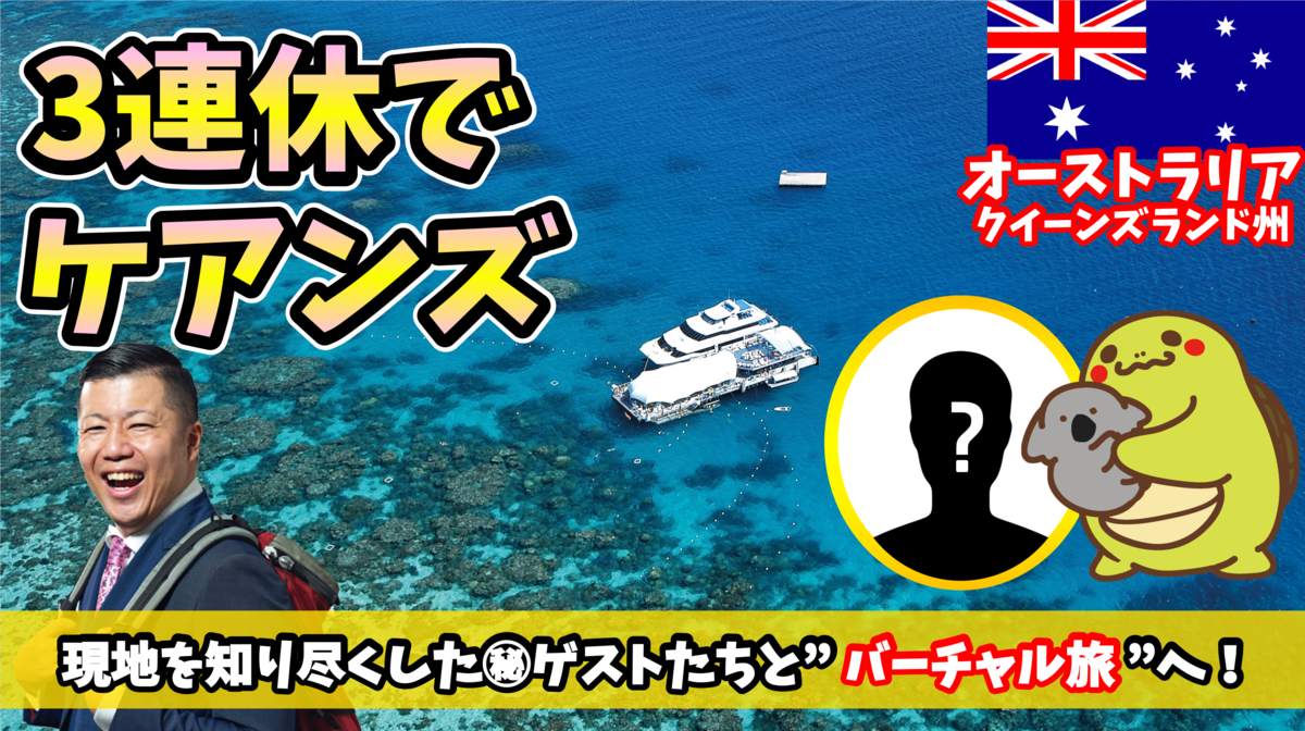 f:id:tomatsu1024:20201204115548p:plain