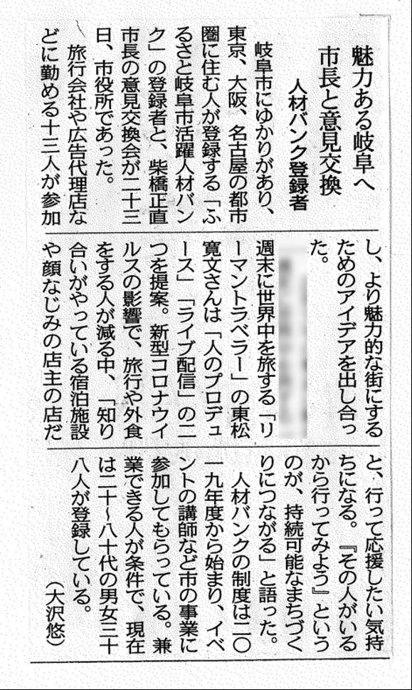 f:id:tomatsu1024:20201224151352p:plain