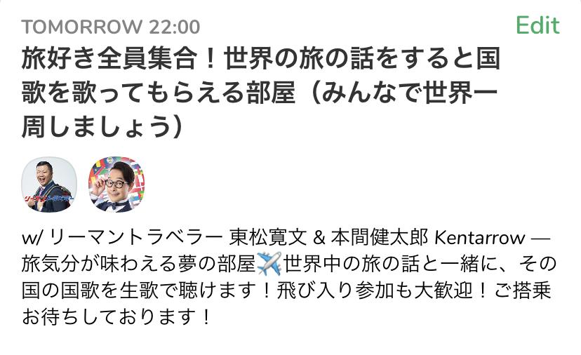 f:id:tomatsu1024:20210129034655j:plain