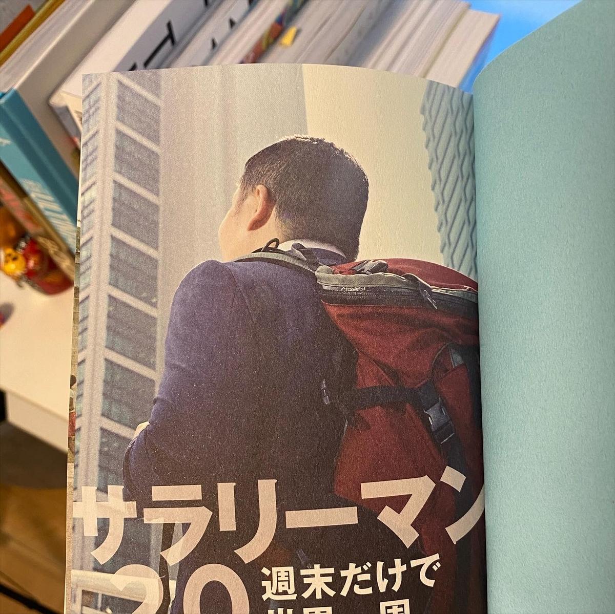 f:id:tomatsu1024:20210201081054j:plain