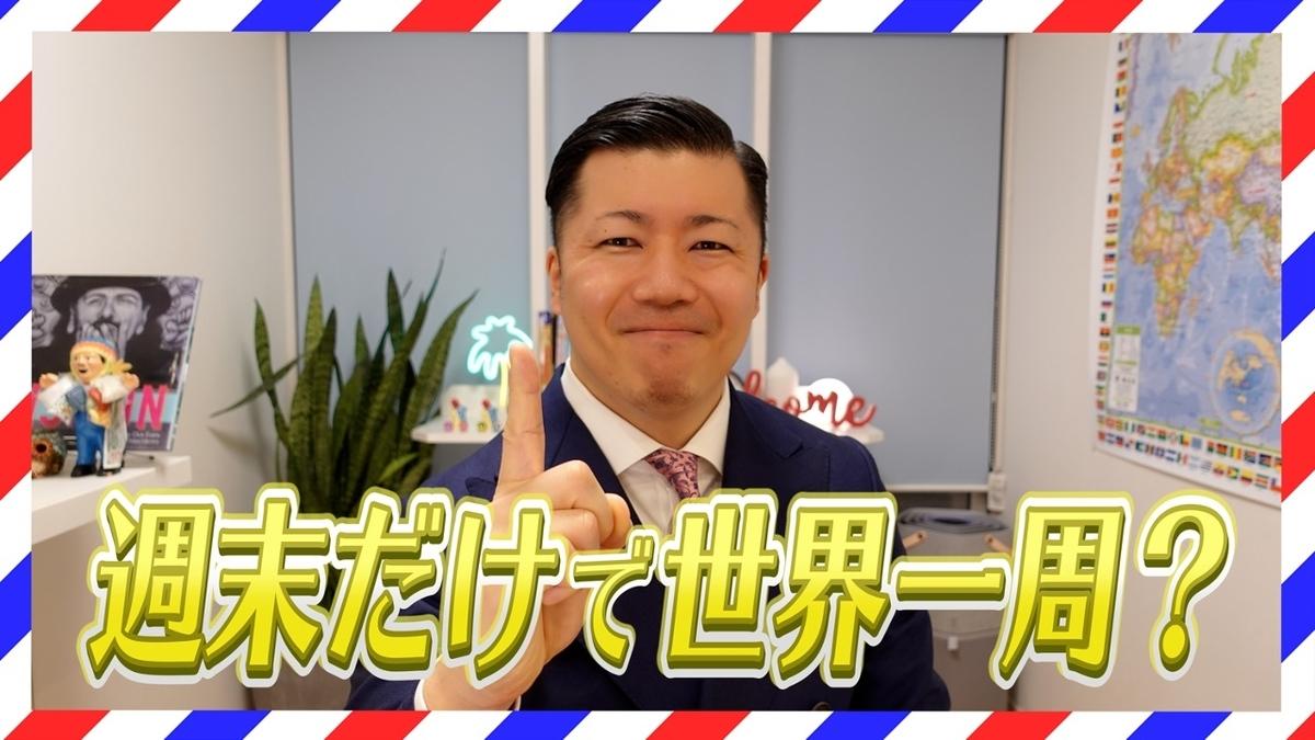 f:id:tomatsu1024:20210204203229j:plain