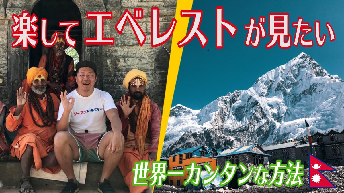 f:id:tomatsu1024:20210207154316j:plain