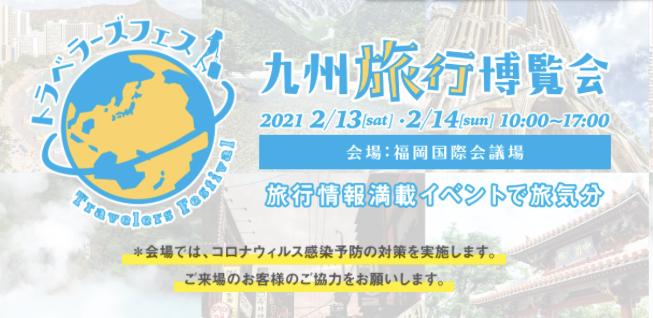 f:id:tomatsu1024:20210208031032p:plain