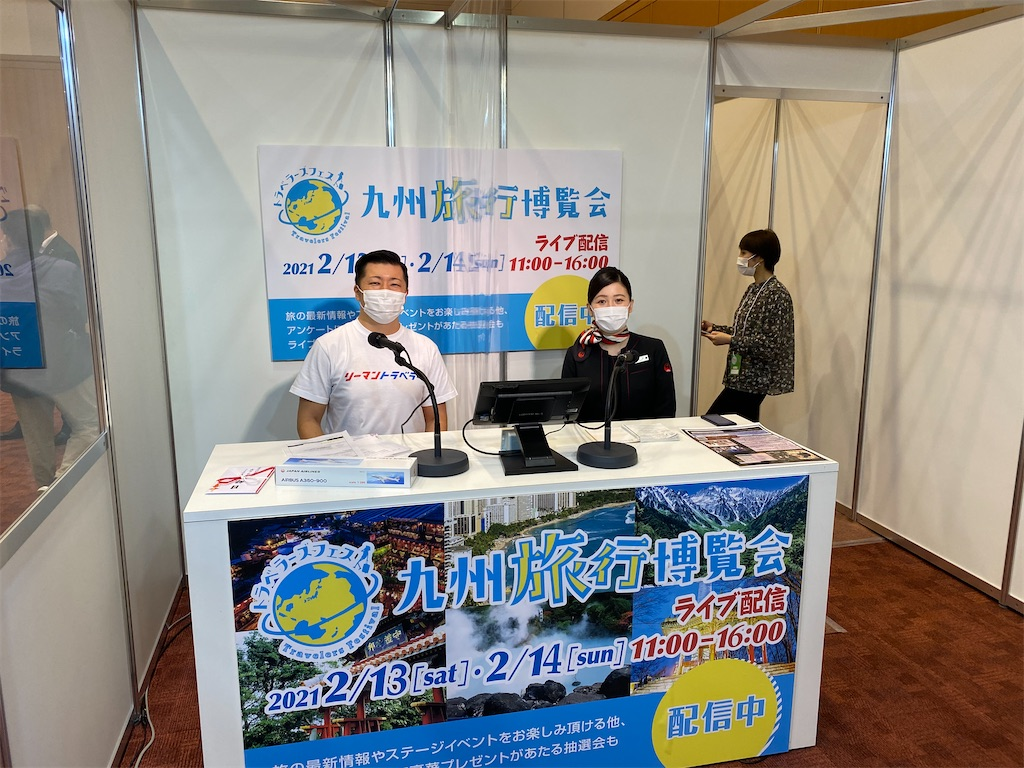 f:id:tomatsu1024:20210213200744j:image