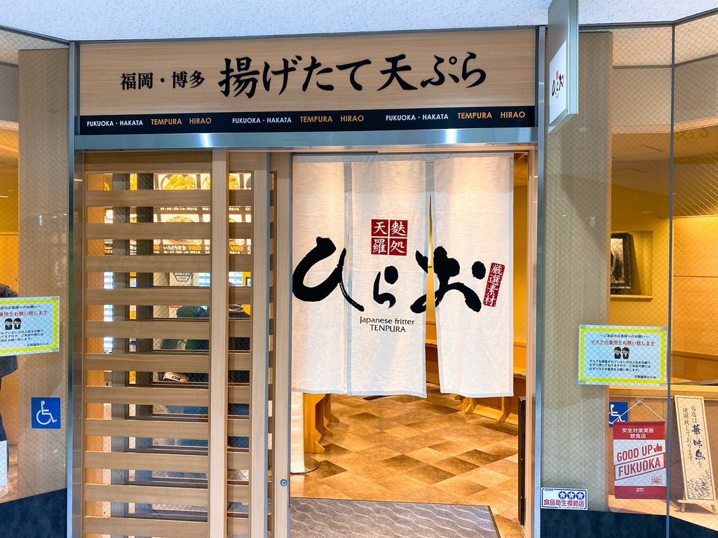 f:id:tomatsu1024:20210215033719j:plain