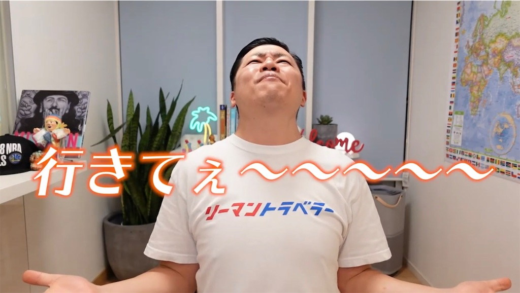 f:id:tomatsu1024:20210218041939j:image