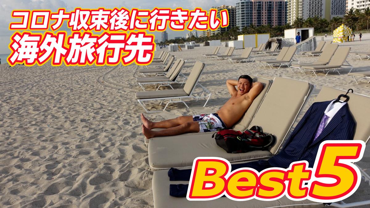 f:id:tomatsu1024:20210220063453j:plain
