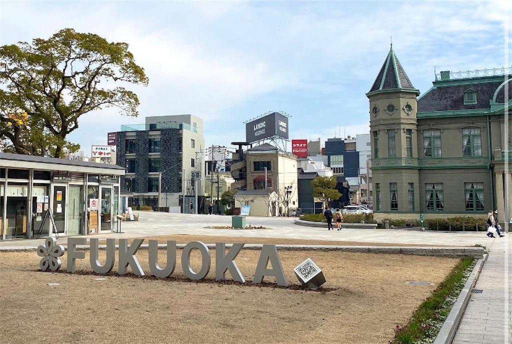 f:id:tomatsu1024:20210308204603j:image