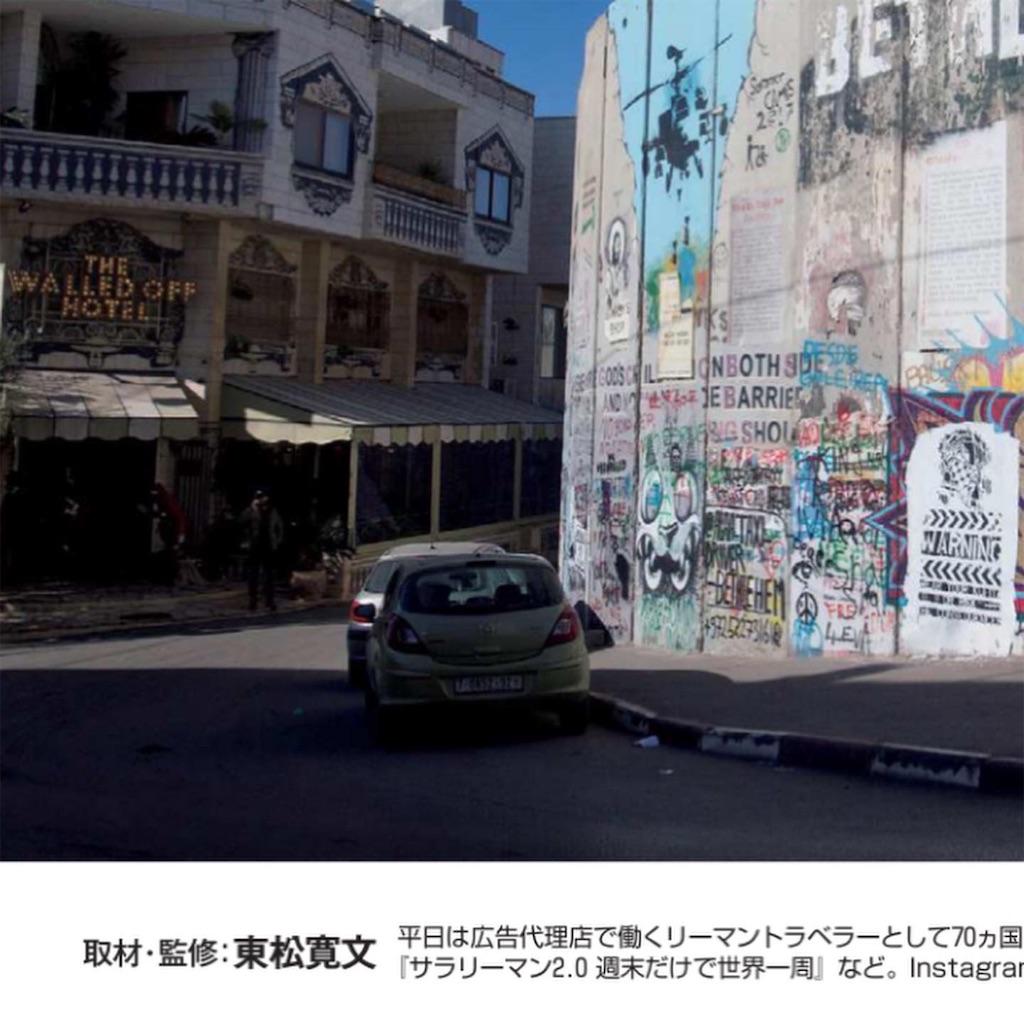 f:id:tomatsu1024:20210424145132j:image