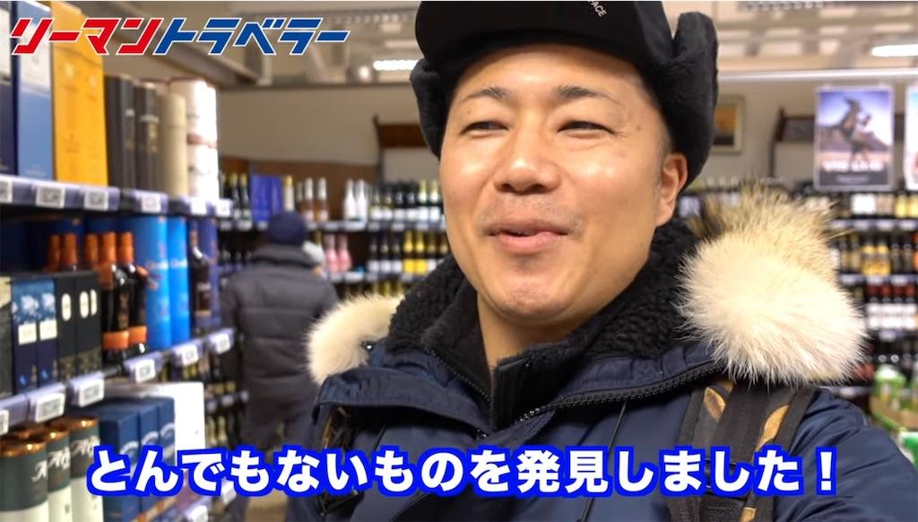f:id:tomatsu1024:20210513034503j:image