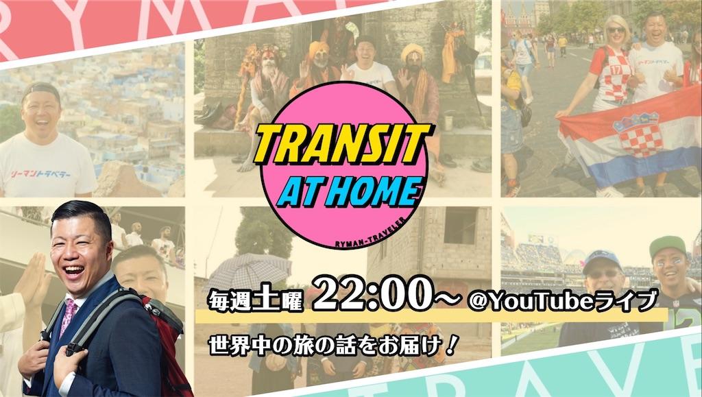 f:id:tomatsu1024:20210709184552j:image