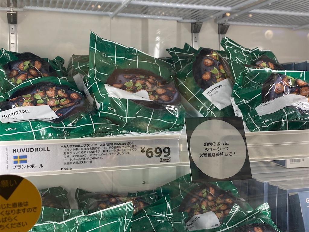 f:id:tomatsu1024:20210711015014j:image