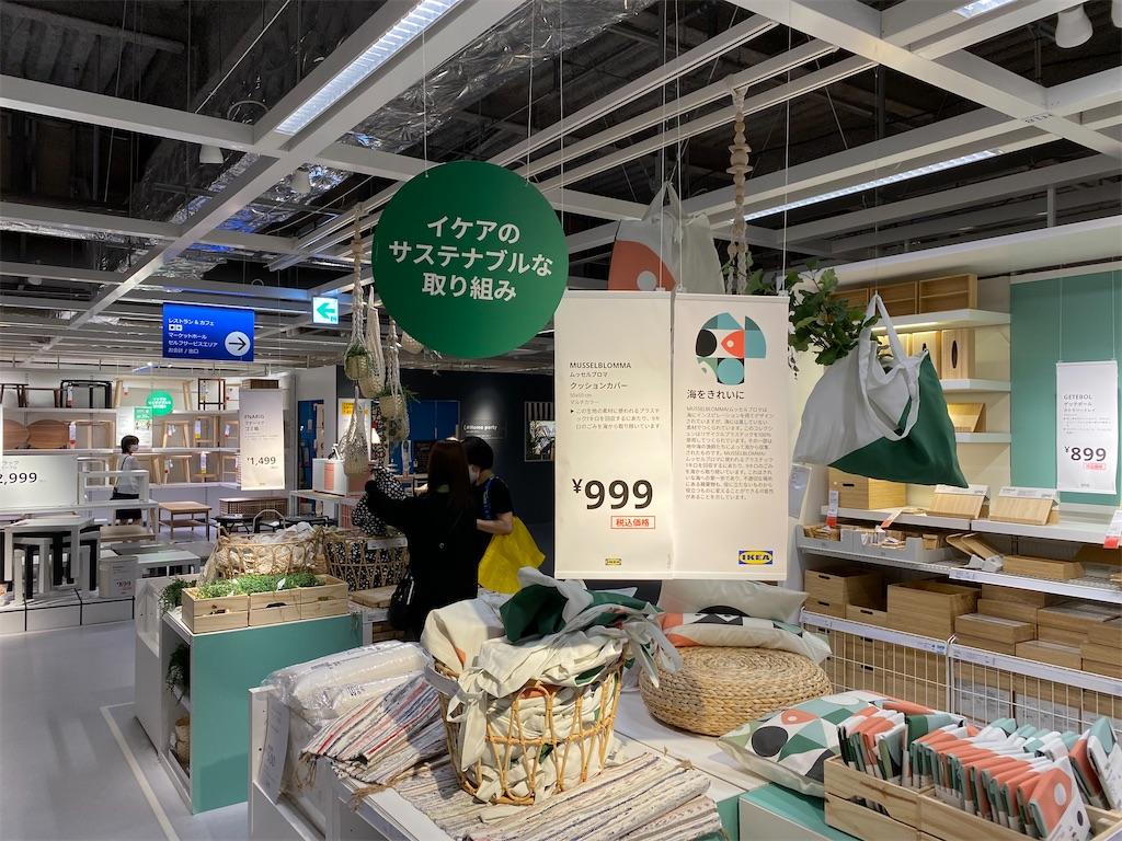 f:id:tomatsu1024:20210711015023j:image