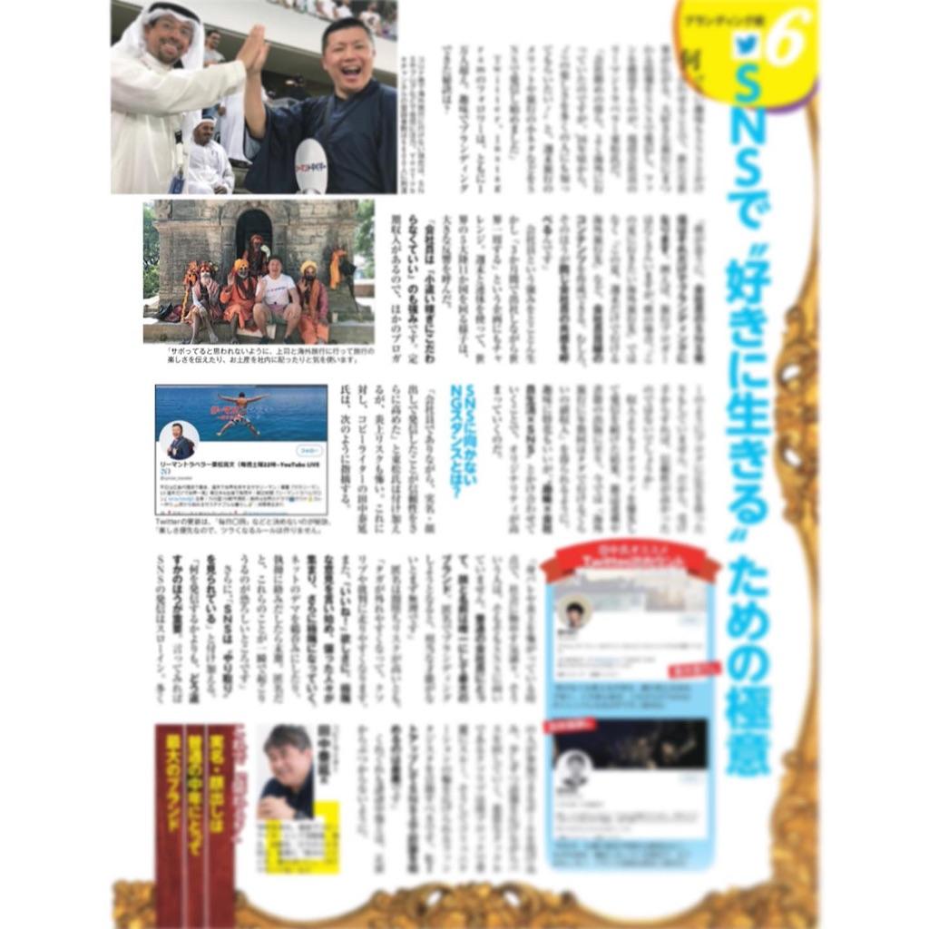 f:id:tomatsu1024:20210714194019j:image