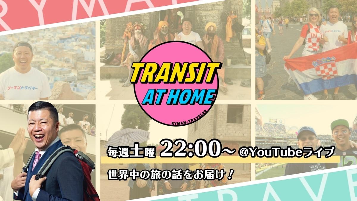 f:id:tomatsu1024:20210716074159j:plain