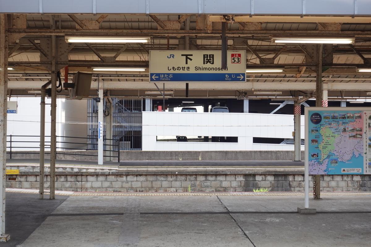 f:id:tomatsu1024:20210802115147j:plain