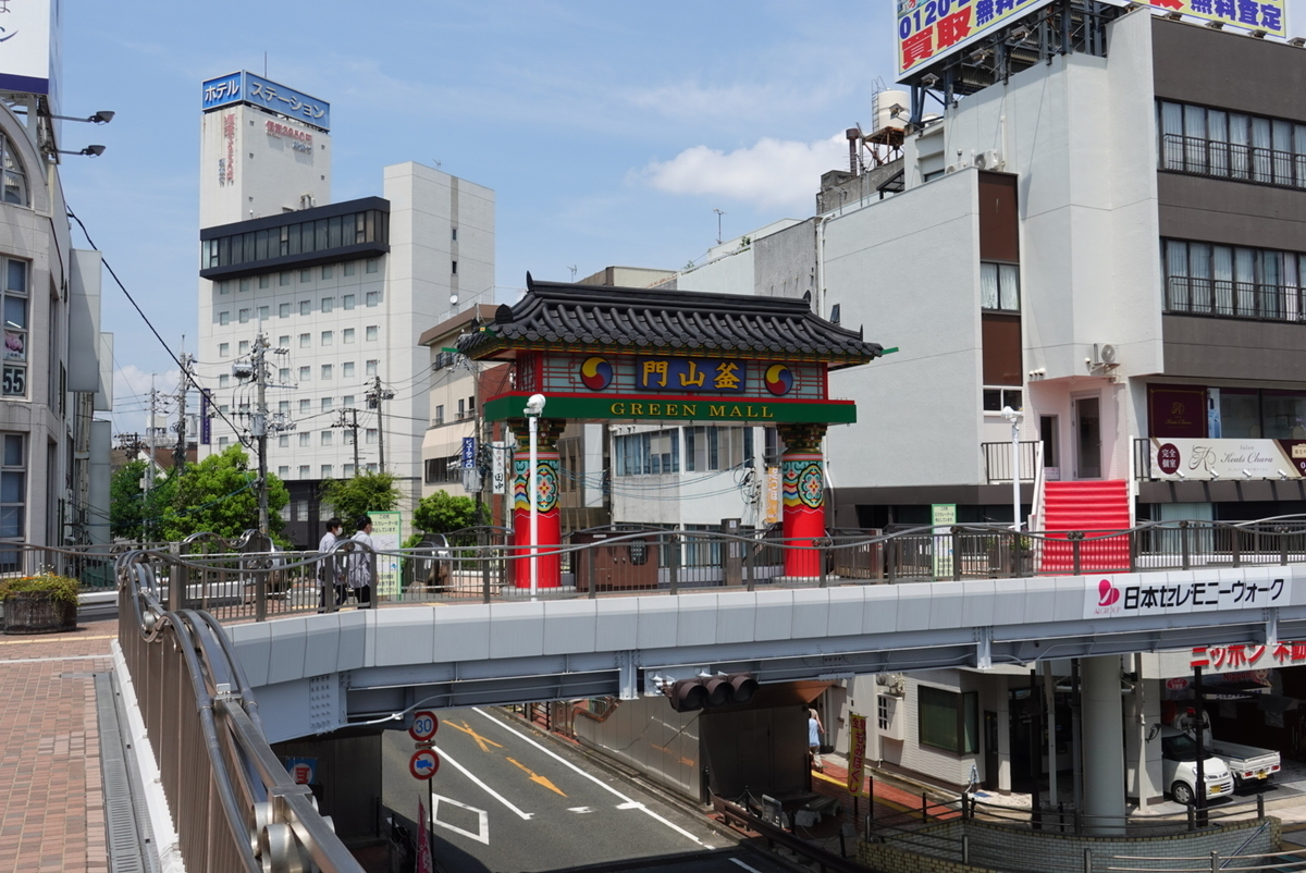 f:id:tomatsu1024:20210802115209j:plain