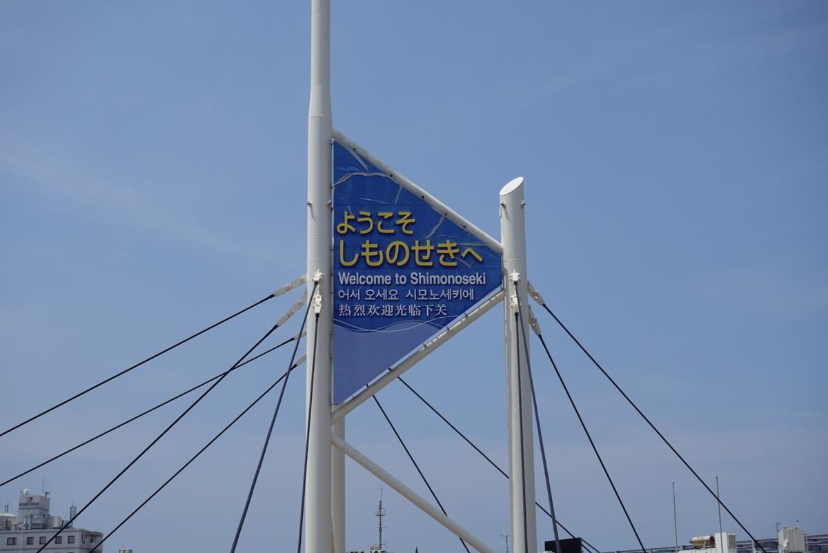 f:id:tomatsu1024:20210802115744j:plain