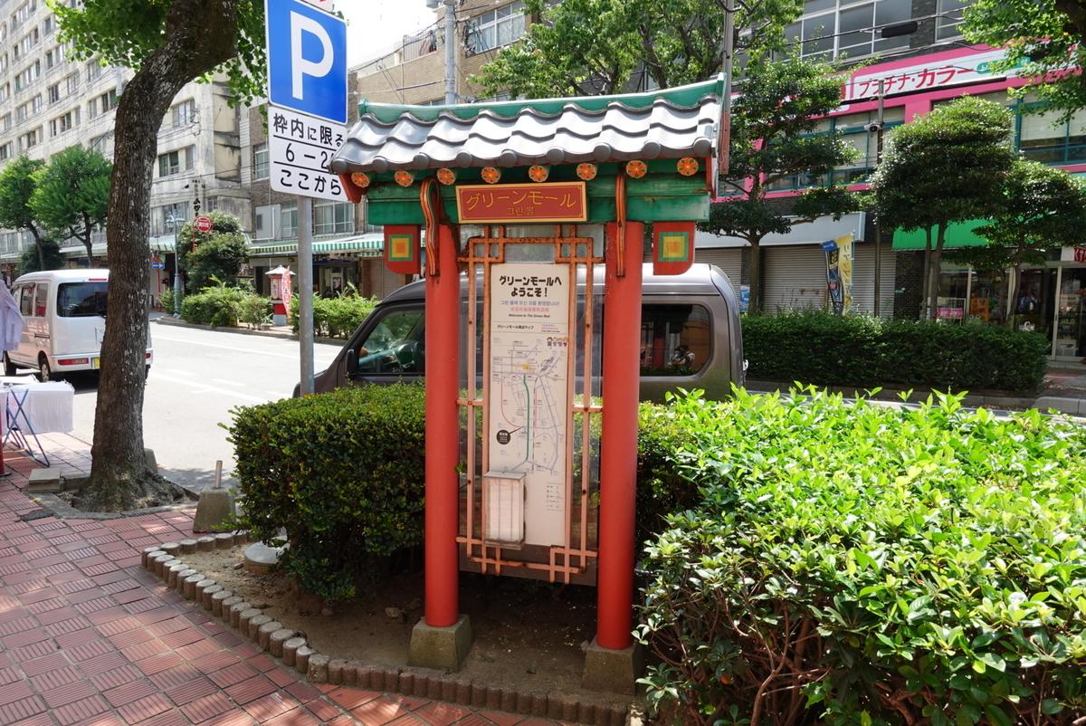 f:id:tomatsu1024:20210802115757j:plain