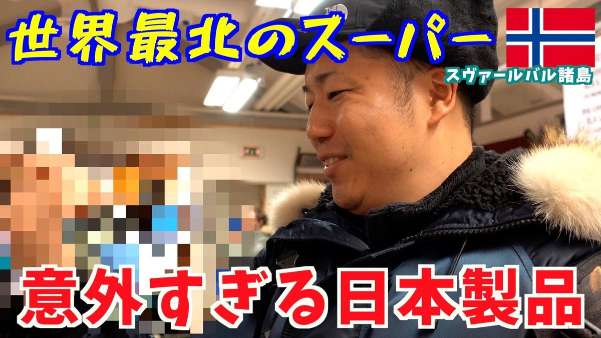f:id:tomatsu1024:20210812192527j:plain
