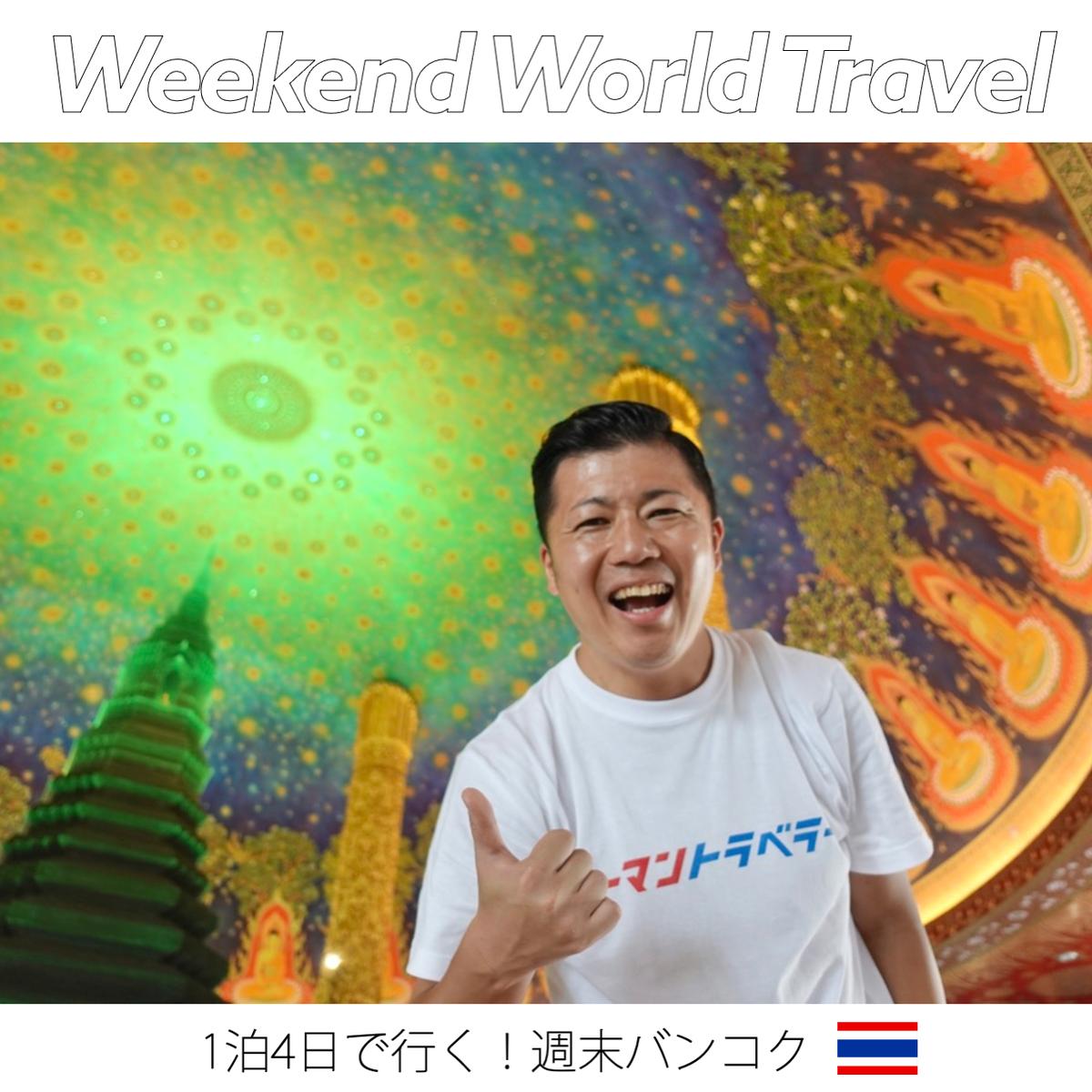 f:id:tomatsu1024:20210815215831p:plain