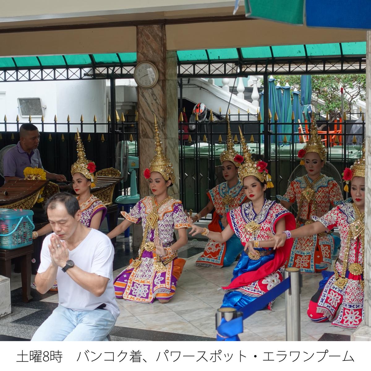 f:id:tomatsu1024:20210815215850p:plain