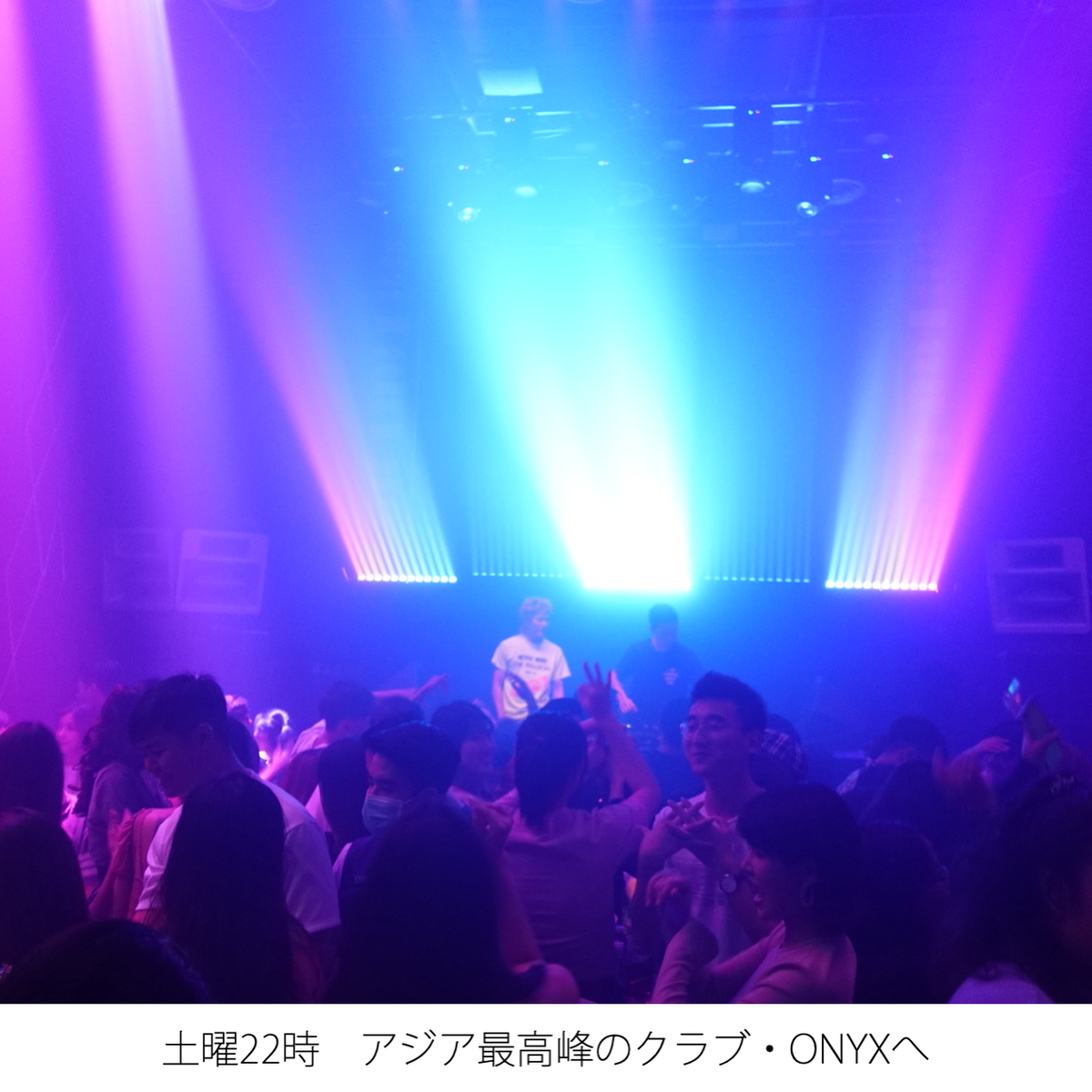 f:id:tomatsu1024:20210815215918p:plain