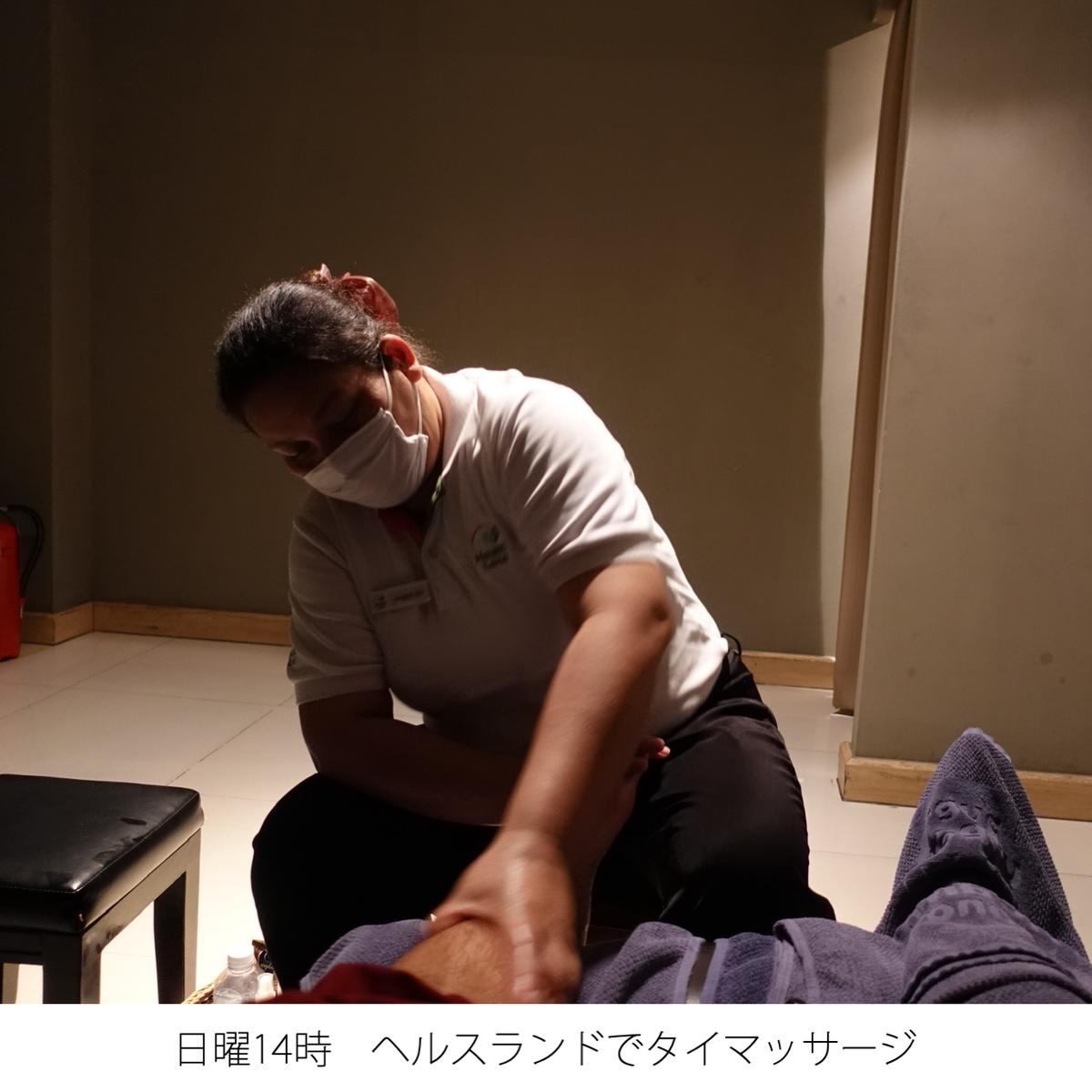 f:id:tomatsu1024:20210815215937p:plain