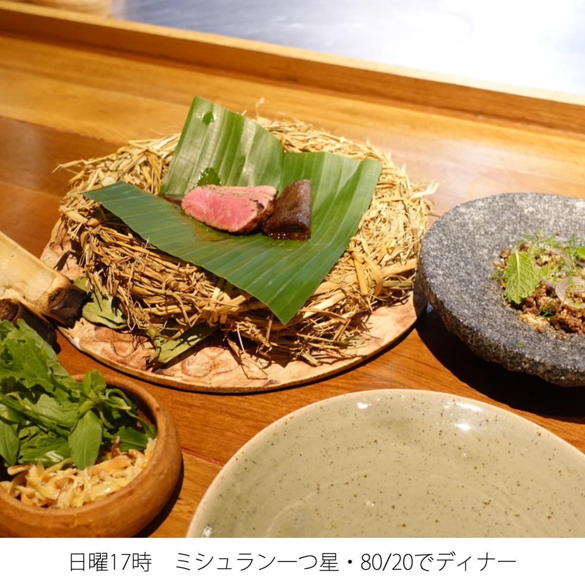 f:id:tomatsu1024:20210815215946p:plain