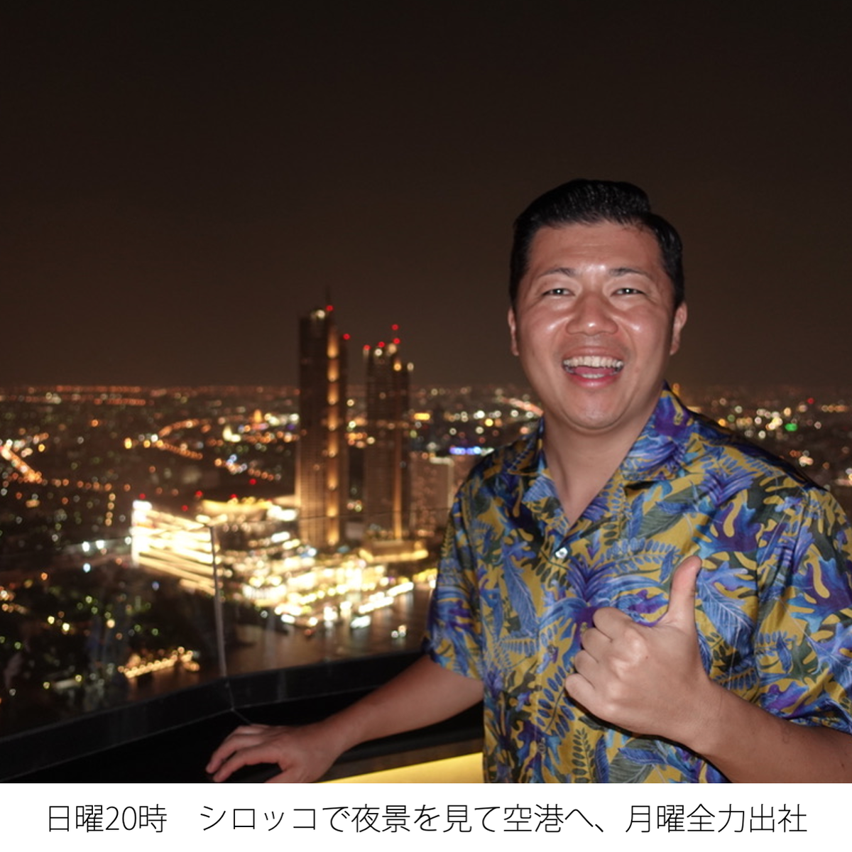 f:id:tomatsu1024:20210815220028p:plain