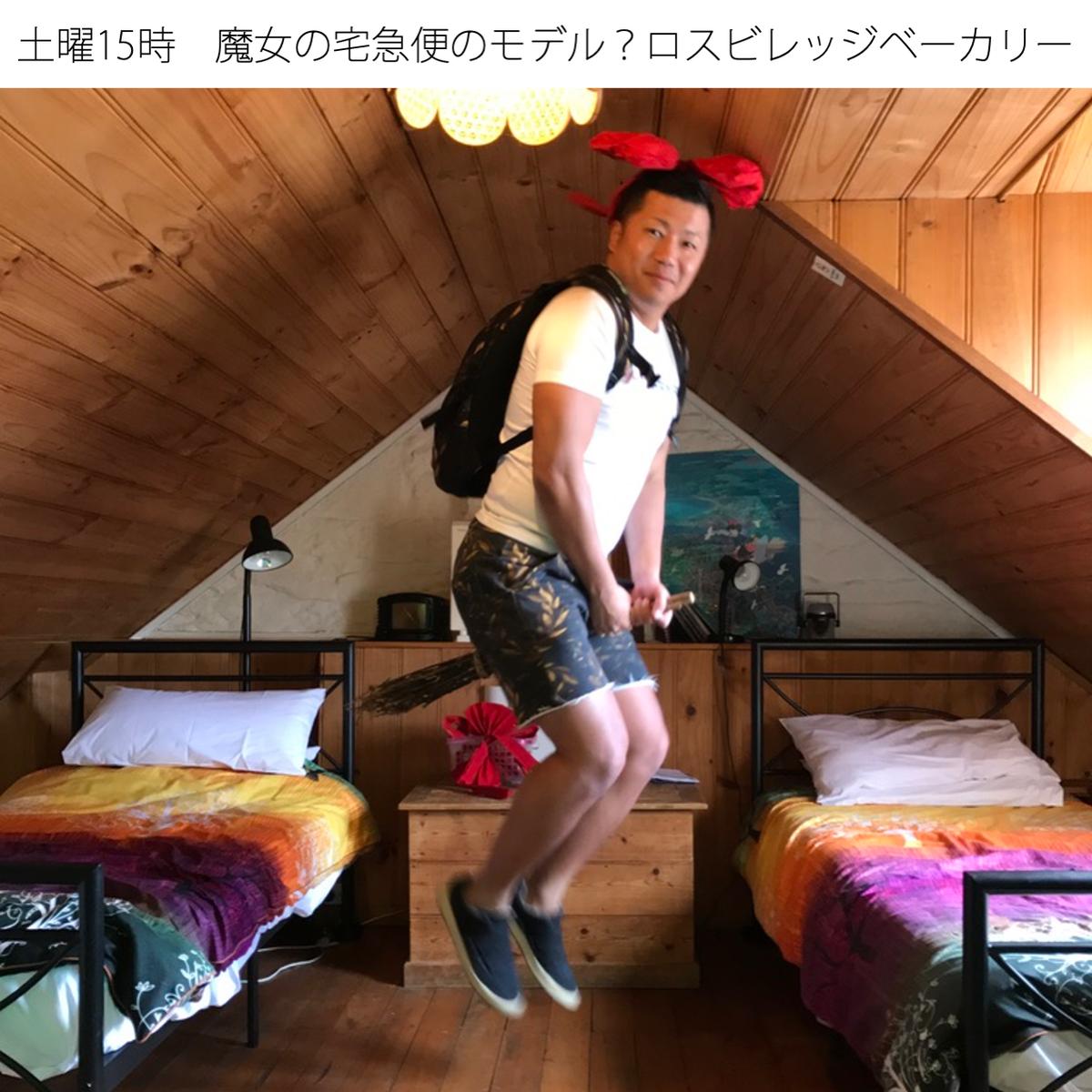 f:id:tomatsu1024:20210816180840p:plain