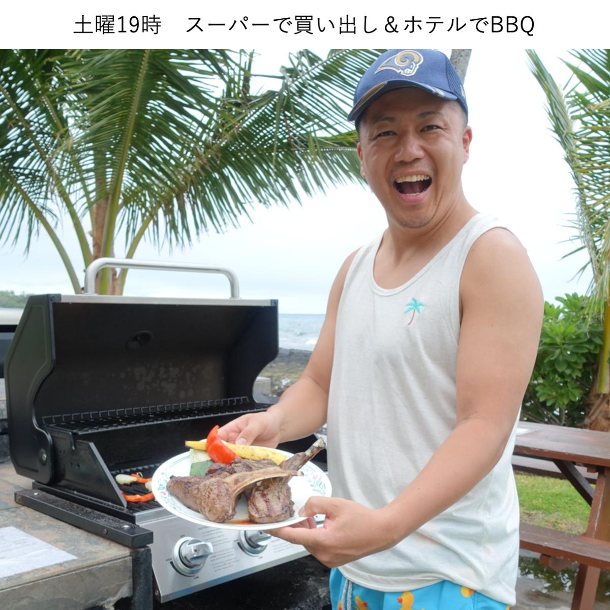 f:id:tomatsu1024:20210817180323p:plain