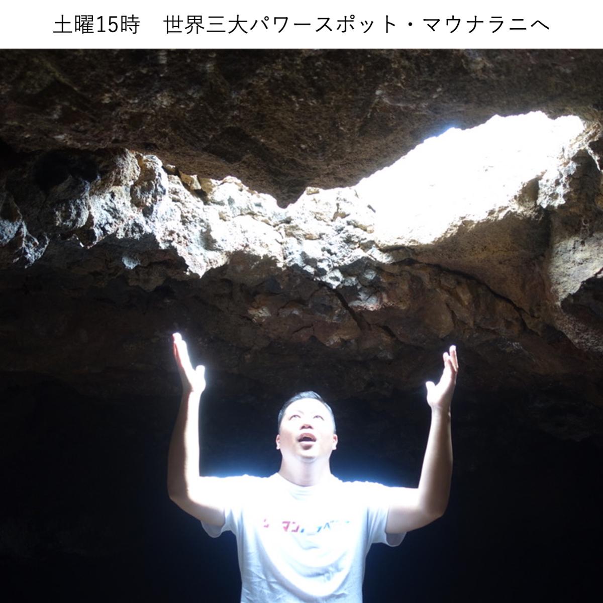 f:id:tomatsu1024:20210817180341p:plain