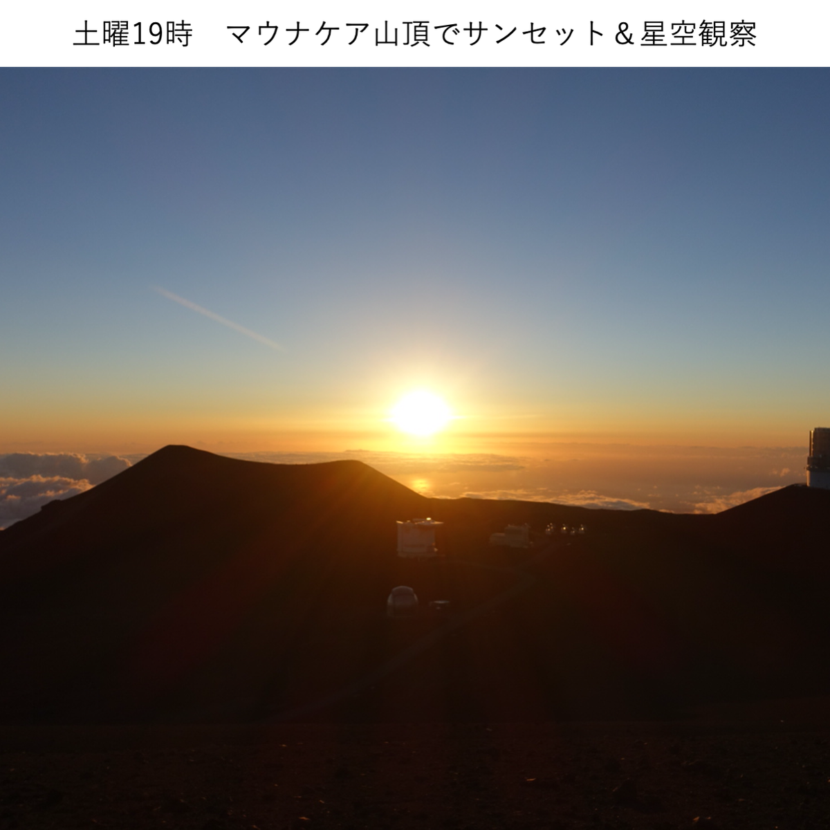 f:id:tomatsu1024:20210817180350p:plain