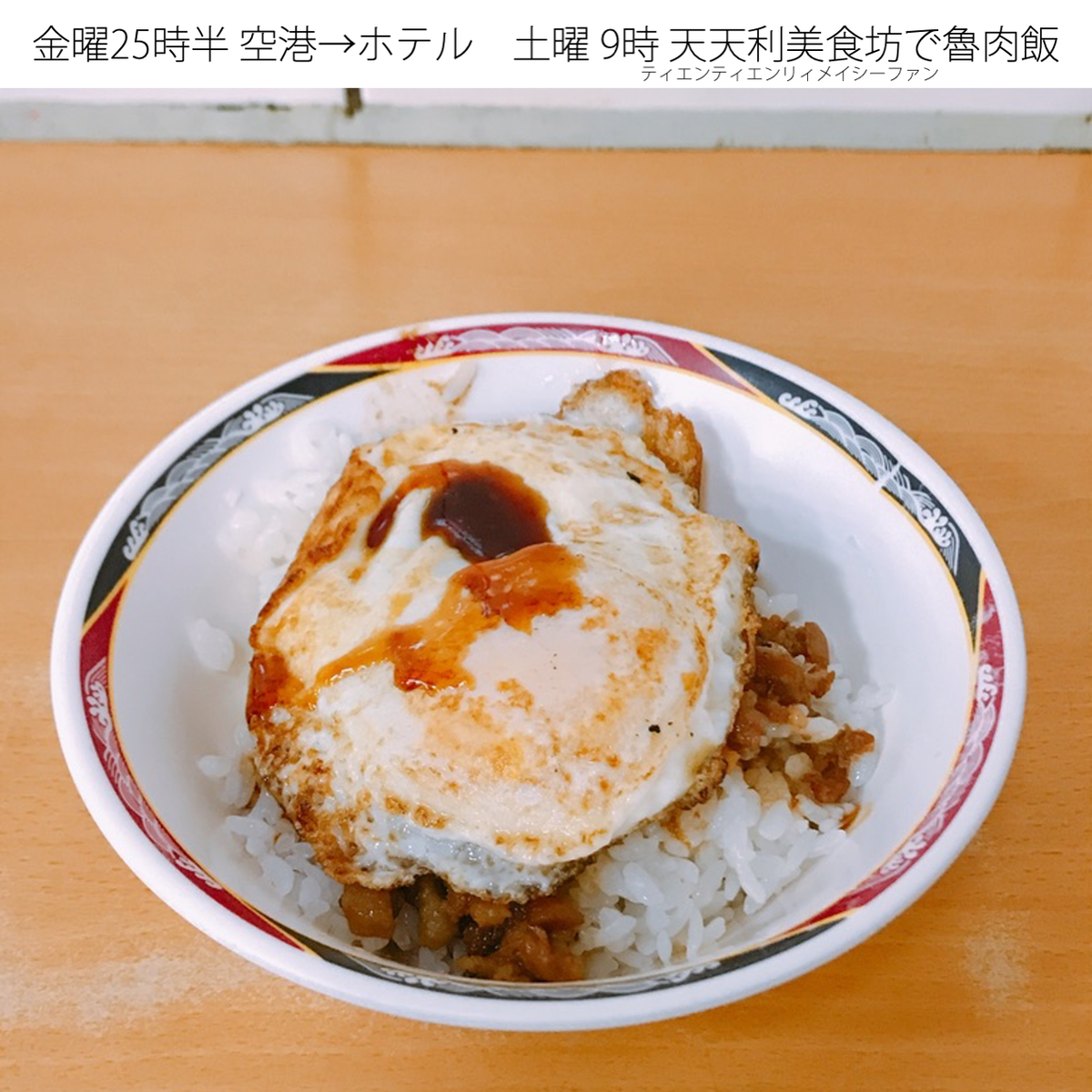 f:id:tomatsu1024:20210818210803p:plain