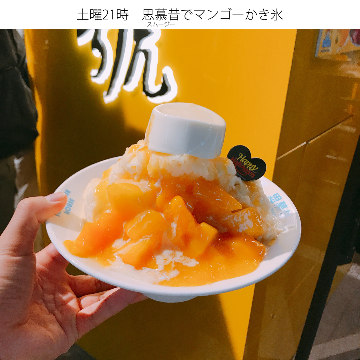 f:id:tomatsu1024:20210818210844p:plain