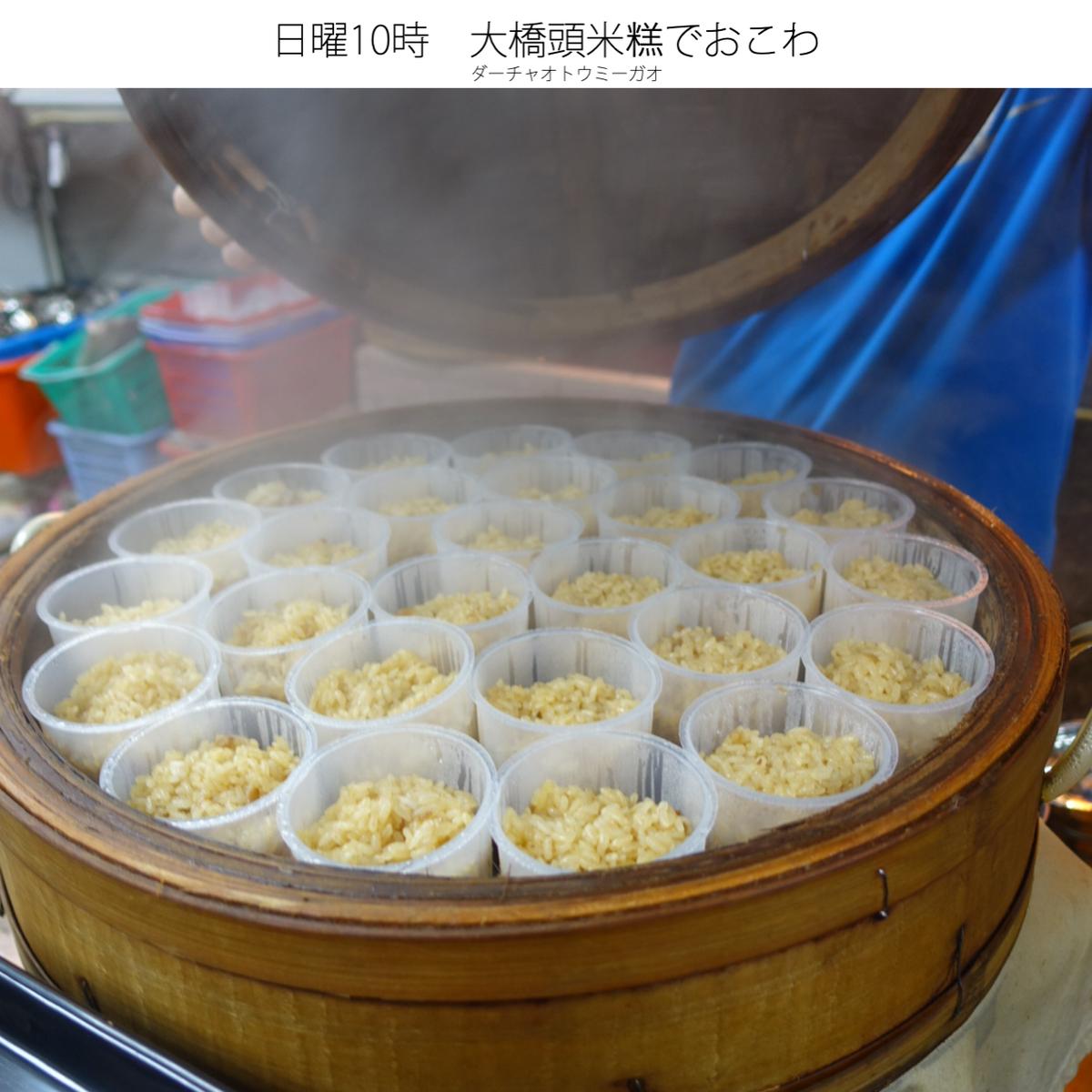 f:id:tomatsu1024:20210818210854p:plain