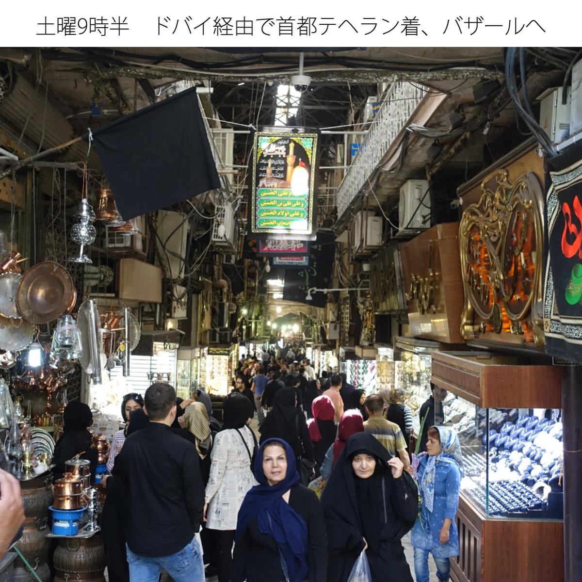 f:id:tomatsu1024:20210819173831p:plain