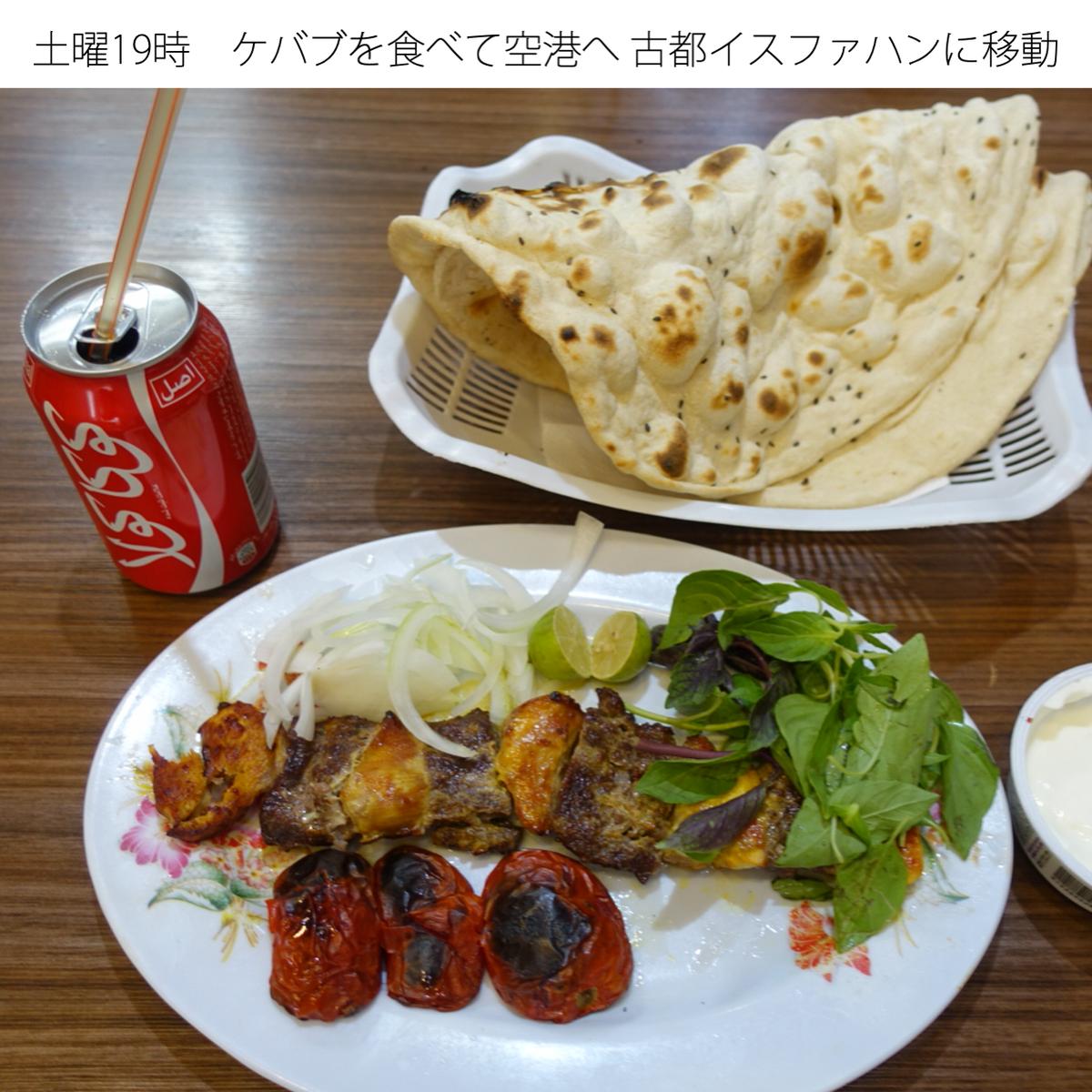 f:id:tomatsu1024:20210819173852p:plain