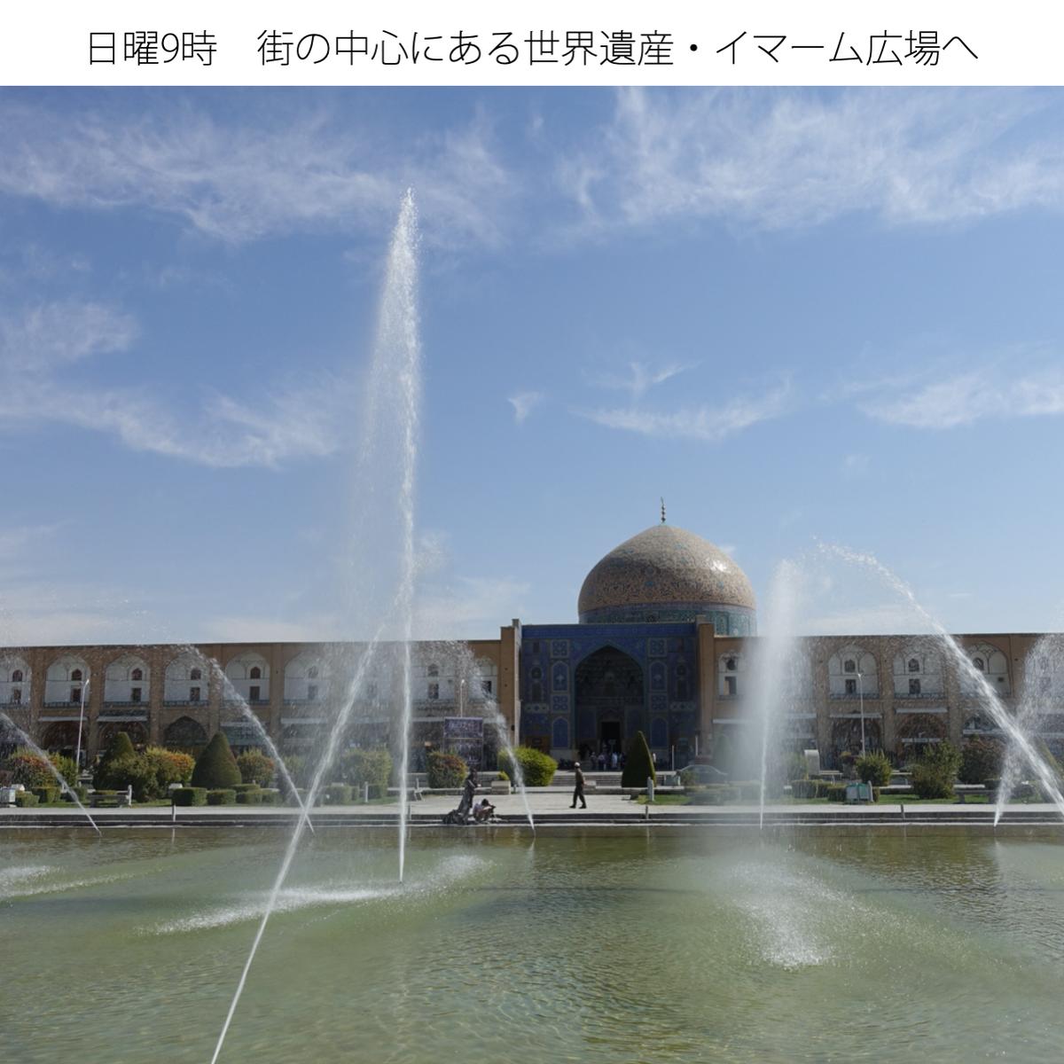 f:id:tomatsu1024:20210819173903p:plain