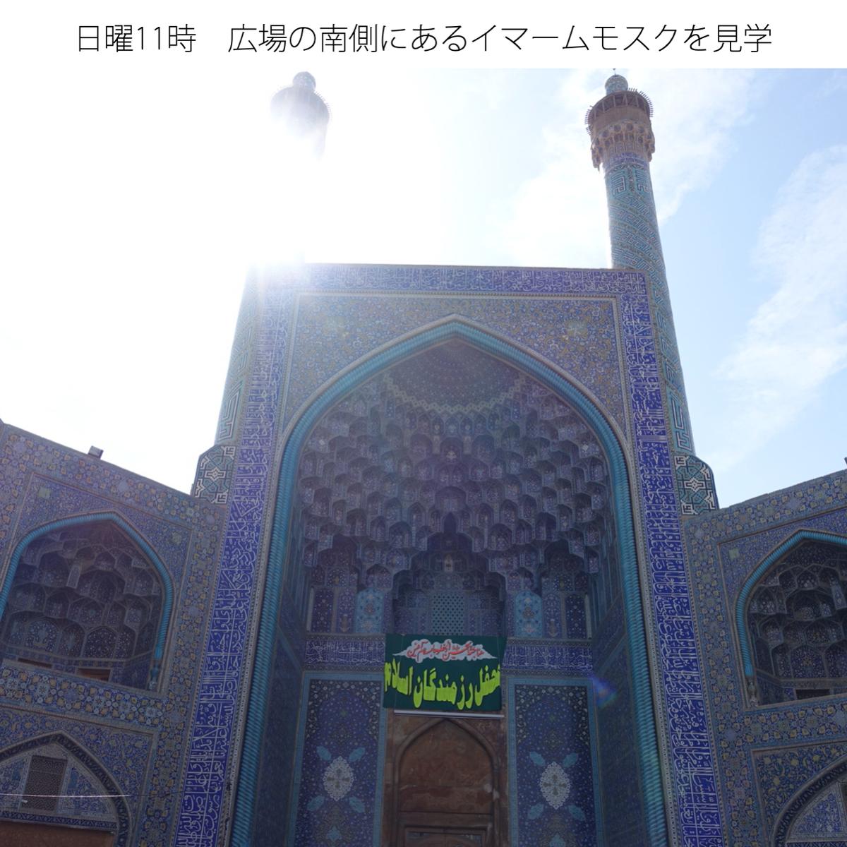 f:id:tomatsu1024:20210819173912p:plain
