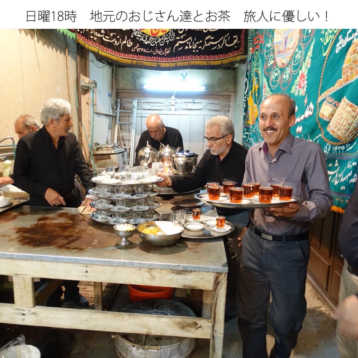 f:id:tomatsu1024:20210819173930p:plain