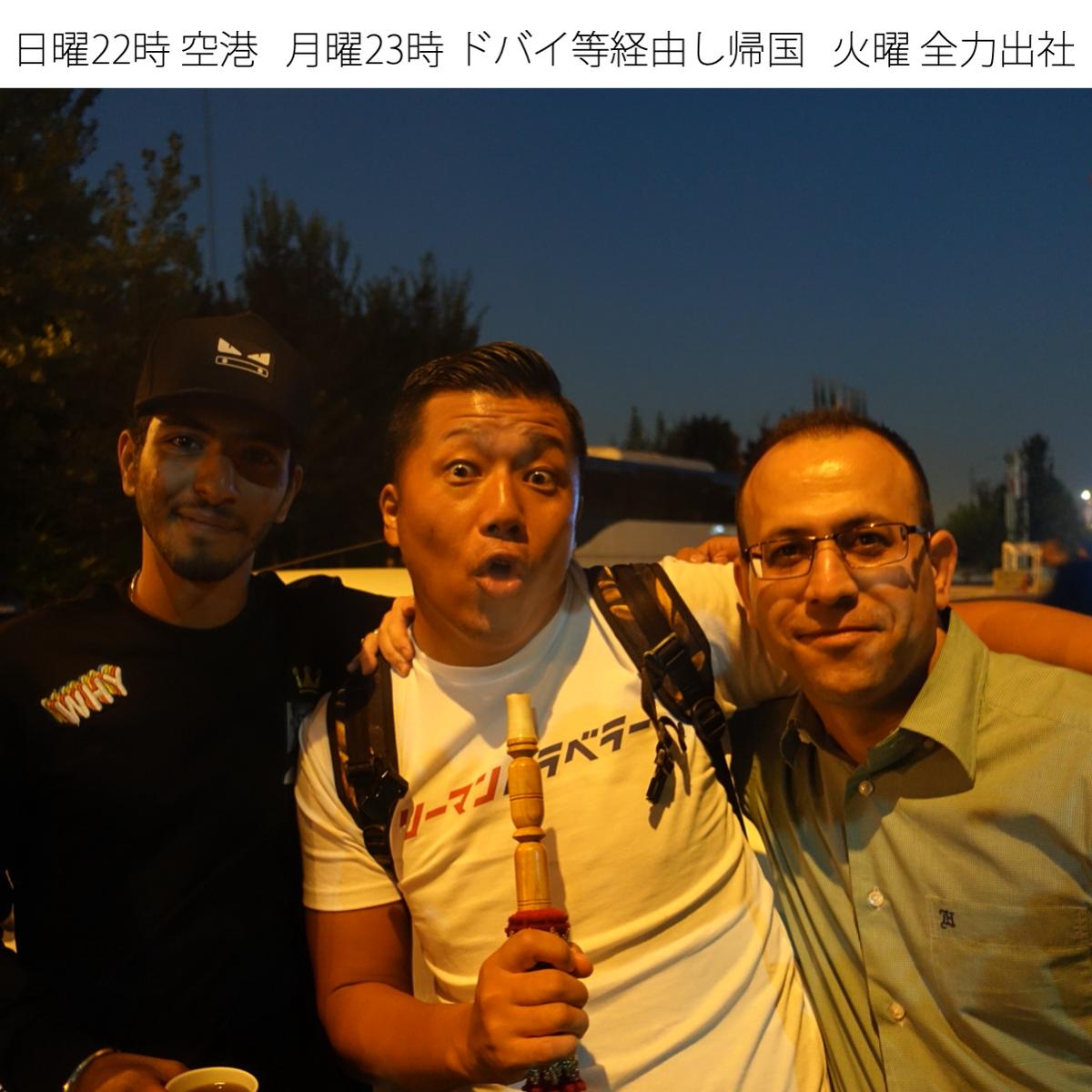 f:id:tomatsu1024:20210819173939p:plain