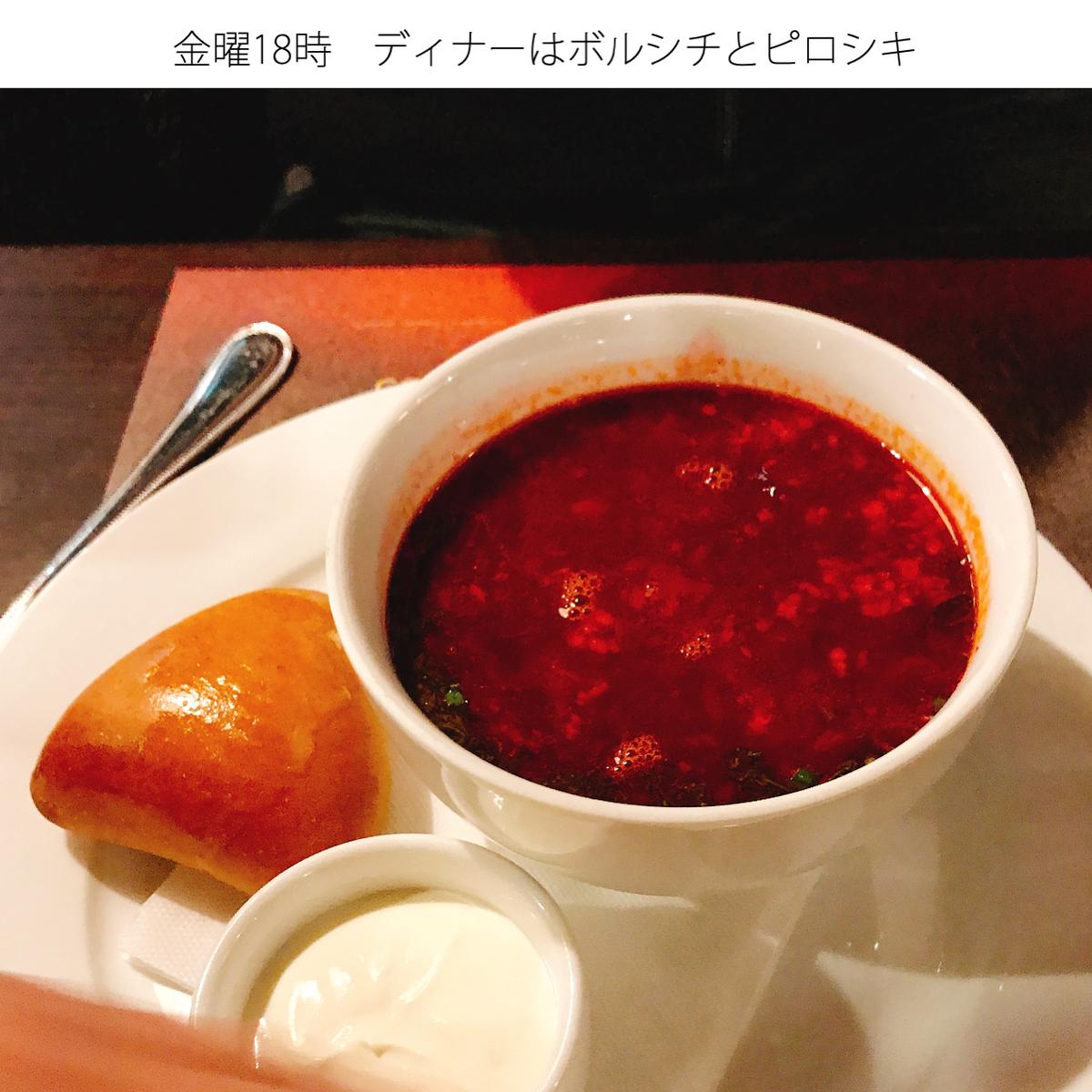 f:id:tomatsu1024:20210820203247p:plain