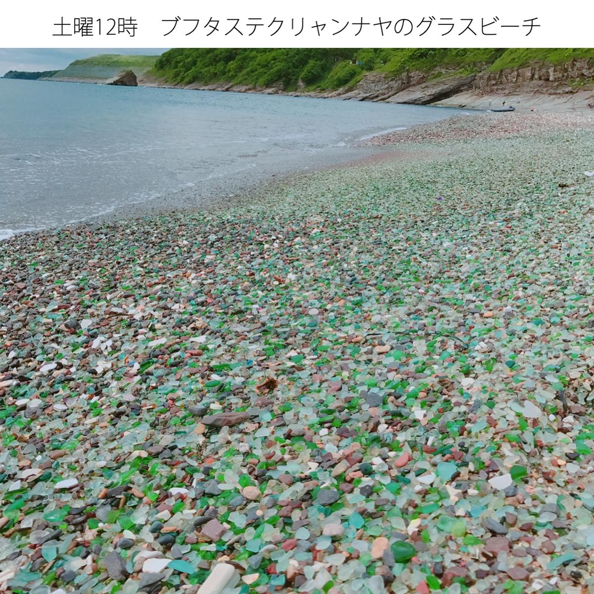 f:id:tomatsu1024:20210820203306p:plain