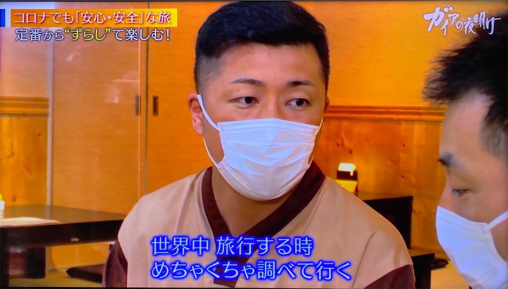f:id:tomatsu1024:20210821001249j:image