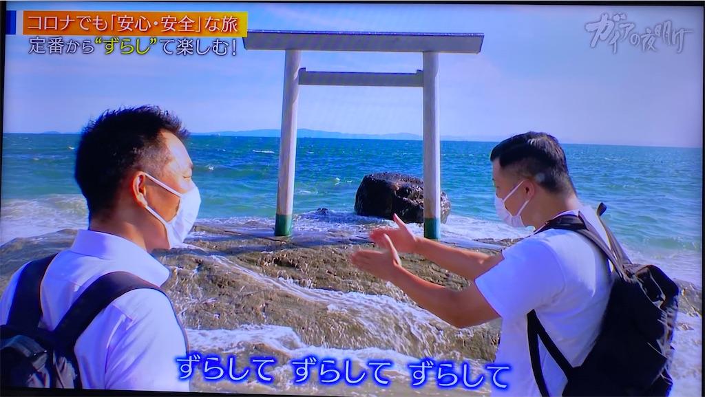 f:id:tomatsu1024:20210821001252j:image