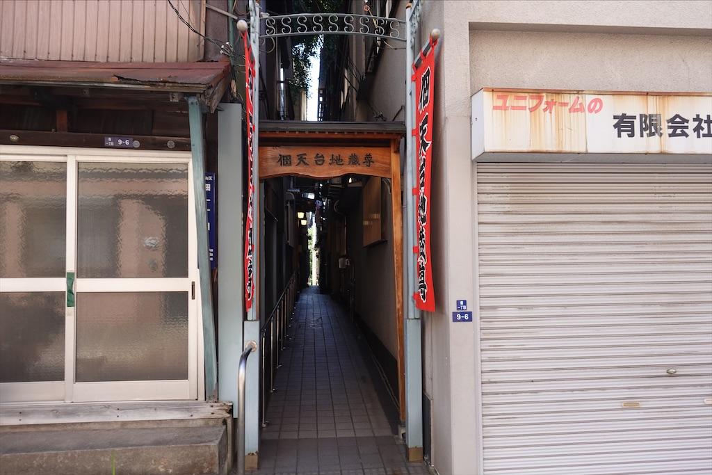 f:id:tomatsu1024:20210827180648j:image